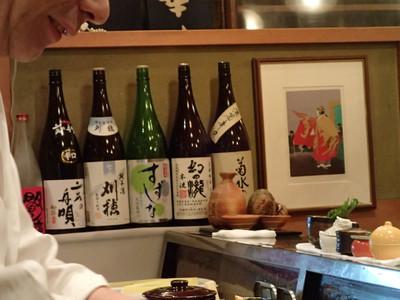 1102_sake